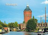 ansichtkaart watertoren Groningen, postcard water tower Groningen, Postkarte Wasserturm Groningen
